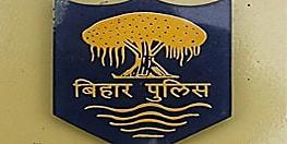 बिहार पुलिस मुख्यालय ने तबादले पर लगाई रोक, पुलिस एसोसिएशन के पदधारकों का स्थानांतरण स्थगित