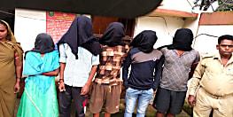 प्रेम प्रसंग को लेकर शख्स की हुई हत्या, पुलिस ने पांच को किया गिरफ्तार