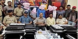 ट्रेन से चोरों ने की बीएसएफ के सामानों की चोरी, पुलिस ने पांच को किया गिरफ्तार