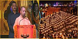 अयोध्या में भव्य दीपोत्सव, 5.5 लाख दीयों से रौशन हुई भगवान राम की नगरी...बना वर्ल्ड रिकॉर्ड