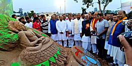 अद्भुत : पावापुरी महोत्सव में आकर्षण का केंद्र बनी मधुरेन्द्र की भगवान महावीर पर बनाई गयी कलाकृति