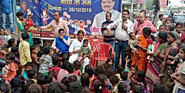 समाजसेवी रंजीत कुमार ने स्लम बस्ती में जाकर मनाई दिवाली, रंगारंग कार्यक्रम का किया आयोजन