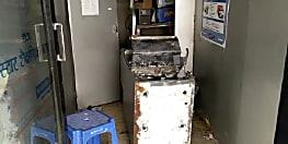 बड़ी खबर : पटना में बैंक का एटीएम काटकर 8 लाख की लूट, मचा हड़कंप