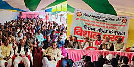 बिहार माध्यमिक शिक्षक संघ के आह्नान पर विधानमंडल के समक्ष नियोजित शिक्षकों का तीन दिवसीय आंदोलन...समान काम-समान वेतन की मांग को लेकर जुटे हैं टीचर
