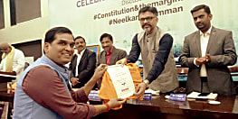 बिहार में सिनेमाई विकास के लिए नीलकंठ सम्मान से सम्मानित हुए अभिनेता अमिय कश्यप