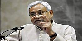 सीएम नीतीश का फरमान, डीजीपी साहब हर दिन करिए आधे घंटे की मीटिंग...किसी को दाएं- बाएं नहीं करने दें