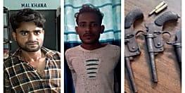 बिहार एसटीएफ को मिली सफलता, हथियार के साथ तीन अपराधियों को किया गिरफ्तार