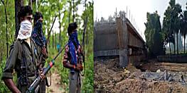 नवादा में कड़ी सुरक्षा के बीच फिर शुरू हुआ पुल का निर्माण, बीते दिनों नक्सलियों ने मांगी थी लेवी