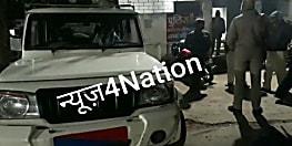 मुजफ्फरपुर में मासूम बच्ची के साथ दुष्कर्म, जांच में जुटी पुलिस