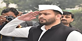 नेता प्रतिपक्ष तेजस्वी यादव ने अपने आवास पर फहराया तिरंगा, देशवासियों को दी गणतंत्र दिवस की शुभकामनाएं