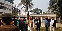 तेजप्रताप यादव ने अपने सरकारी आवास पर फहराया तिरंगा, बिहार वासियों को दी गणतंत्र दिवस की शुभकामनाएं