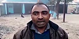 कटिहार में अपराधियों ने मवेशी व्यापारी से लूटे 75 हज़ार रूपये, विरोध करने पर मारी गोली