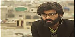 JNU छात्र शरजील इमाम की गिरफ्तारी की कोशिशें तेज... देशभर में कई जगहों पर पुलिस की छापेमारी, SSP बोले- जल्द होगा अरेस्ट