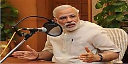 PM मोदी बोले- दिन साल महीने बदल जाते... लेकिन देशवासियों का उत्साह कम नहीं पड़ता
