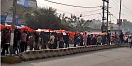 गया में निकाली गयी 851 मीटर लम्बी तिरंगा यात्रा, लोगों ने सीएए, एनआरसी और एनपीआर का किया विरोध