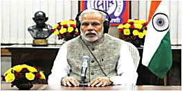 PM मोदी ने 'मन की बात' में बिहार के इस शख्स की तारीफ की, जानिए क्या कहा.....
