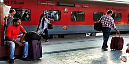 सप्त क्रांति और संपर्क क्रांति समेत 566 ट्रेनें रद्द, सफर से पहले देखें लिस्ट