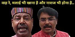 सत्ता की मलाई भी खाइएगा और नाराज भी होइएगा..दोनों साथ नहीं चलेगा,एनआरसी पर सदन में प्रस्ताव पास होने पर राजद ने CM नीतीश को दी बधाई