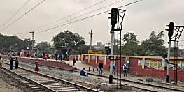 किऊल-गया केजी रेलखंड पर सभी एक्सप्रेस ट्रेनों का परिचालन किया गया रद्द, यात्रियों की बढ़ी परेशानी
