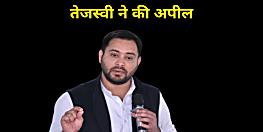 दिल्ली हिंसा पर बोले तेजस्वी यादव, कहा- भारतवासियों को वतन की साझा मुहब्बत ही जोड़ती है