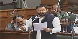 विधानसभा में तेजस्वी और बीजेपी कोटे के मंत्री के बीच तीखी बहस, नेता प्रतिपक्ष ने कहा मुख्यमंत्री जी की मजबूरी समझ रहा हूं