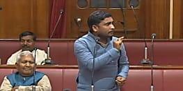 विधान परिषद में जल से नल निकालने लगे राजद एमएलसी,बार-बार सुधार कराने के बाद भी दुहराते जा रहे थे......