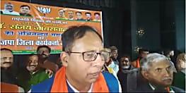 बेगूसराय में बोले बीजेपी प्रदेश अध्यक्ष, जिले के सभी सातों विधानसभा सीटों पर NDA की होगी जीत
