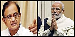 पीएम मोदी के लॉक डाउन फैसले का कायल हुआ विपक्ष, धुर विरोधी चिदंबरम ने बताया उन्हें कमांडर