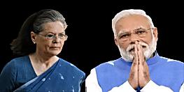 पीएम के लॉक डाउन को कांग्रेस अध्यक्ष सोनिया गांधी का समर्थन, बोलीं-संकट की इस घड़ी में हम आपके साथ