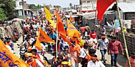 रामनवमी शोभा यात्रा प्रशासन ने लगाई रोक, सहयोग राशि को कोरोना वायरस के बचाव पर किया जायेगा खर्च