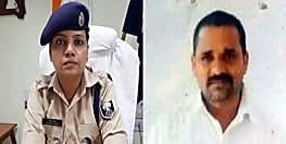 बेतिया का कुख्यात सजायाफ्ता प्रजीत सिंह मुंबई से गिरफ्तार, पिछले दिनों कोर्ट से हुआ था फरार