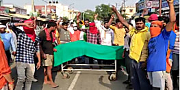 मुन्ना तिवारी हत्याकांड को लेकर फूटा परिजनों का गुस्सा, सड़क पर शव रखकर की नारेबाजी