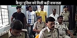 कैमूर पुलिस ने चार साइबर क्रिमिनलों को दबोचा, सिंचाई विभाग के कर्मचारी के खाते से उड़ाये थे 11 लाख रुपये