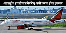 केन्द्र सरकार का बड़ा फैसला, अंतराष्ट्रीय हवाई यात्रा पर 15 जुलाई तक लागू रहेगा प्रतिबंध