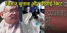 PPE किट में होगा बिहार विधानसभा चुनाव ,पोलिंग बूथ पर मतदाताओं की होगी थर्मल स्क्रीनिंग