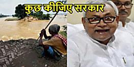 बाढ़ की विनाशलीला:सिर्फ 20 चूल्हों से डेढ़ लाख बाढ़ पीड़ित आबादी के पेट की भूख कैसे मिटेगी सरकार,कुछ कीजिये!