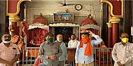 राम मंदिर निर्माण को लेकर भगवान श्रीराम के ससुराल में उल्लास, अयोध्या भेजी गई सीतामढ़ी की मिट्टी