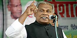 बीजेपी-जदयू के बाद अब हम की वर्चुअल रैली, 30 जुलाई को पार्टी सुप्रीमो जीतन राम मांझी करेंगे संबोधित