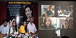 सुशांत को न्याय दिलाने की मांग को लेकर टूटी सीमा, देश ही नहीं विदेशों से भी उठ रही न्याय दिलाने की मांग