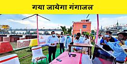 गंगा उद्वह योजना के तहत 2021 में गया और मानपुर के घरों तक पहुंचेगा गंगाजल-डा॰ प्रेम कुमार