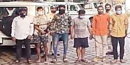 विदेशी लड़कियों से देहव्यापार कराने वाले गैंग का पर्दाफाश, पुलिस ने 10 आरोपी को किया गिरफ्तार