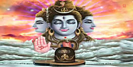 जानिए सोमवार को ही क्यों की जाती है भगवान भोलेनाथ की पूजा,इस दिन पूजा करने से कैसे बदल जाती है आम आदमी की किस्मत.