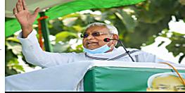 पटना के पांच क्षेत्रों में पहले चरण का मतदान 28 अक्टूबर को, नीतीश कुमार जेपी नड्डा  समेत कई नेता आज करेंगे रैलियां