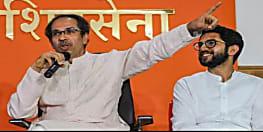 बिहार चुनाव को लेकर बोले उद्धव ठाकरे... सोच समझकर वोट देना बिहार वासियों 2014 में हमारे साथ थे नीतीश...