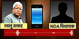 लालू के फोन से बिहार की राजनीति गरमाई, डिप्टी सीएम झारखंड सरकार को कार्रवाई के लिए लिखेंगे पत्र