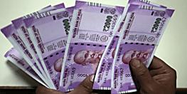 BIG BREAKING: निगरानी ने BCO को 30 हजार रू घूस लेते रंगे हाथ किया गिरफ्तार...