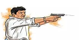 मुजफ्फरपुर में खाद कारोबारी की गोली मारकर हत्या