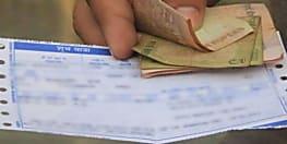 बेतिया से बड़ी खबर : अवैध तत्काल टिकट बनाने वाला एक आरोपी धराया