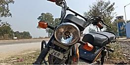 अज्ञात वाहन ने बाइक सवार युवकों को मारी टक्कर, अस्पताल में चल रहा है इलाज