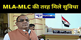 बीजेपी MLC सच्चिदानंद राय ने सदन में उठाई बड़ी मांग, पंचायत प्रतिनिधियों को MLA-MLC की तरह मिले वेतन-भत्ता व पेंशन,सरकार ने दिया ये जवाब